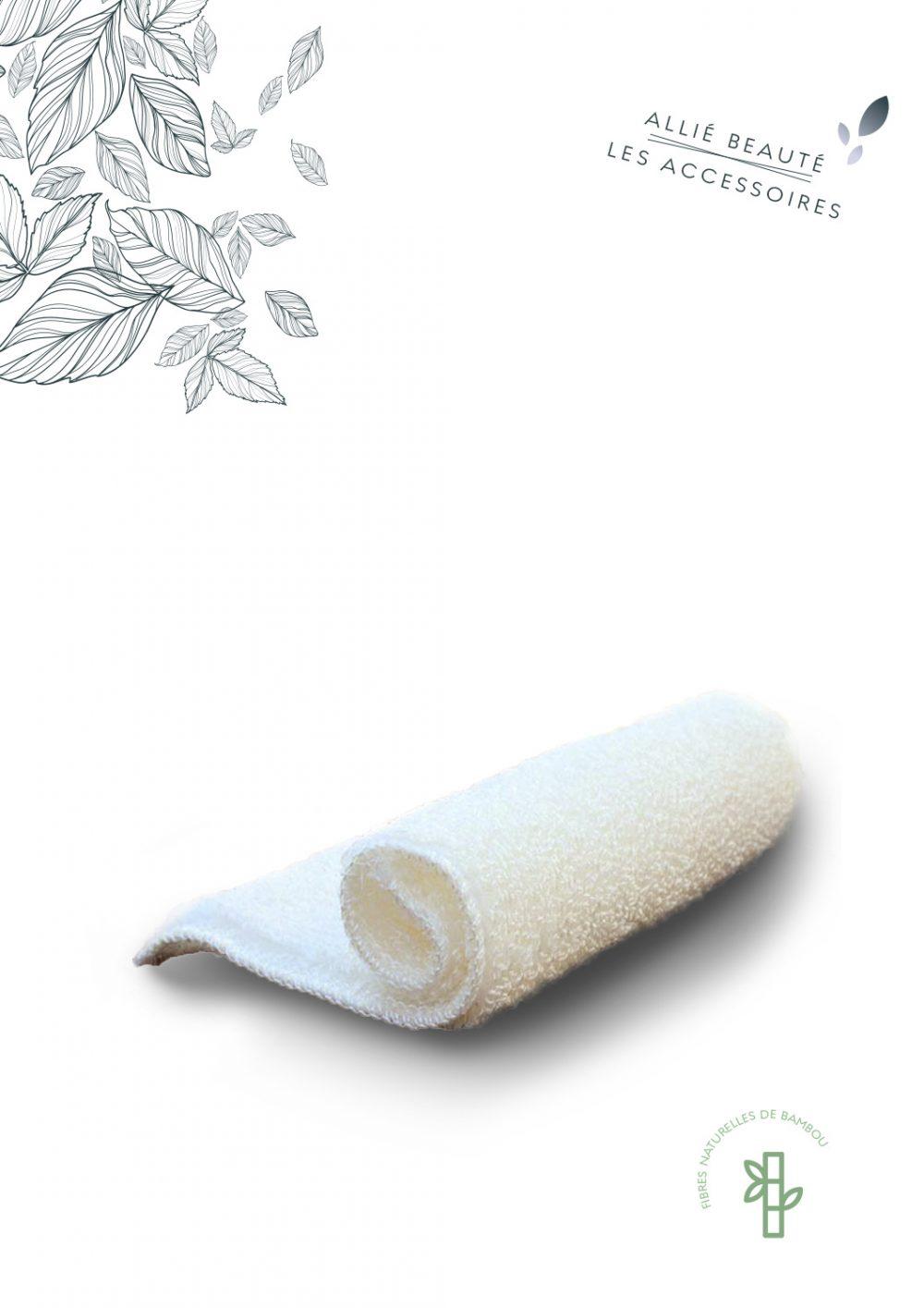 serviette en bambou spécial visage